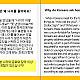 https://www.studying.kr/data/editor/2004/thumb-28a41ffeba9ae9ac3a261a7ec128fc64_1586508538_4135_80x80.jpg